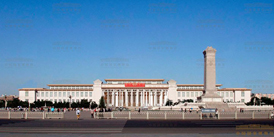 Extension Project of the National Museum of China